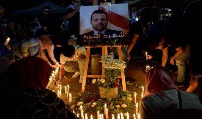 """لبنان اليوم يودّع """"فخر الثورة"""""""