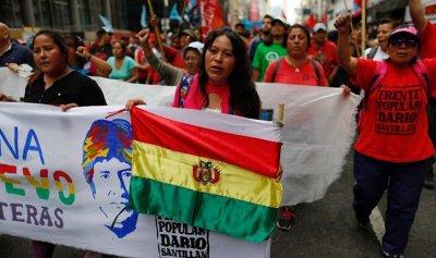اجتماع طارئ لمنظمة الدول الأميركية حول بوليفيا الثلاثاء