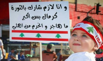 أحزابٌ أحرقت الثورة أوراقها