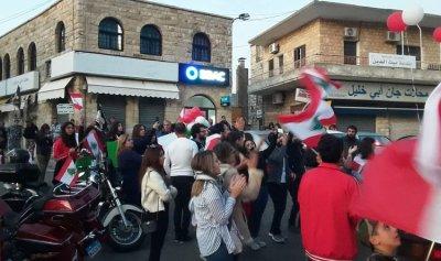 اعتصام أمام سراي بيت الدين