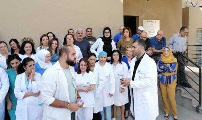 مستشفى أبو جودي تنضم للاضراب