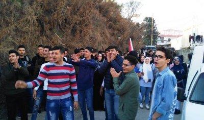 بالصورة: الثورة إلى معهد حلبا