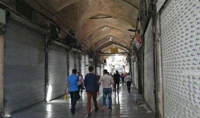 """بالفيديو: """"البازار الكبير"""" يدخل على خط الثورة في إيران"""
