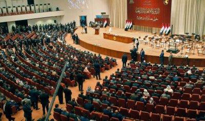 البرلمان العراقي يجرّد مسؤولين كباراً من امتيازاتهم
