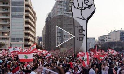 الثورة الى نقطة اللاعودة