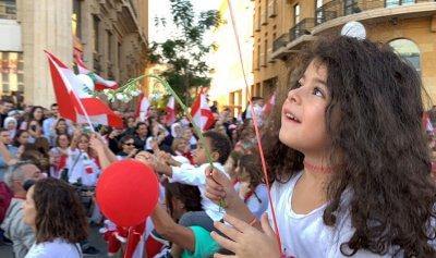 بالفيديو والصور: لحظة انطلاق العرض المدني في بيروت