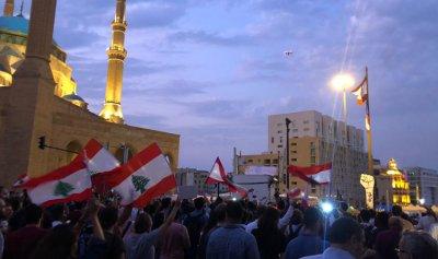 وصول المسيرة السيارة الى ساحة الشهداء