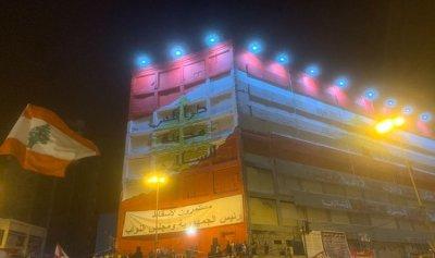 بالفيديو: اعتصام ضد الغلاء في طرابلس