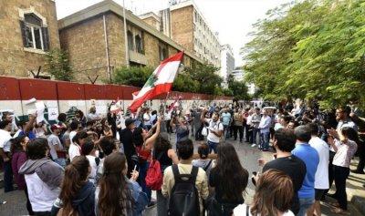 الثوار بحملة تبرعات من أمام مصرف لبنان في الحمرا