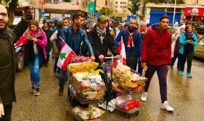 مسيرة في صيدا لمساعدة الفقراء والمحتاجين