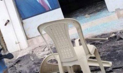 """بالصور: إحراق مكتب لـ""""التيار"""" في عكار"""