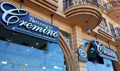 محامي CREMINO: لا صحة لتخلي الشركة عن أي موظف