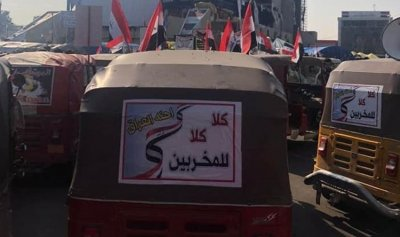 اتهامات لأنصار السلطة بطعن محتجي العراق