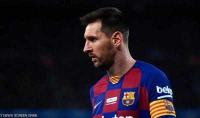 ميسي يغيب عن برشلونة أمام إنتر ميلانو