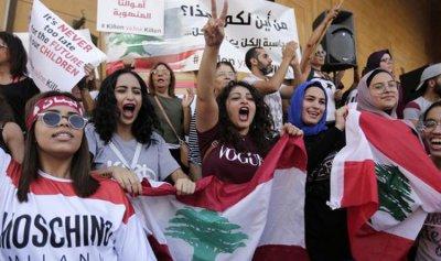 تظاهرات للمغتربين في عدد من الدول الأوروبية