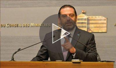 بالفيديو: الحريري يريدها تكنوقراط