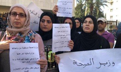 اعتصام لموظفي مستشفى صيدا الحكومي