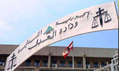 """""""القضاء الأعلى"""": لعدم انتقاد القرارات القضائية خارج إطار العلمي"""