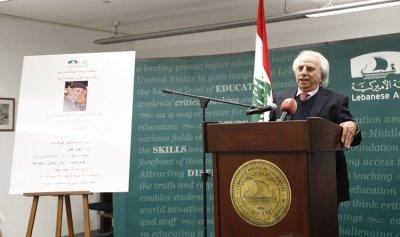"""مركز التراث اللبناني في """"LAU"""" يستذكر وجيه نحلة"""