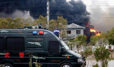 بالفيديو: 47 قتيلاً بانفجار مصنع للكيماويات شرقي الصين