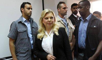 زوجة نتانياهو فاسدة