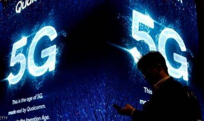"""الـ5G.. والمخاوف الصحية """"المميتة"""""""