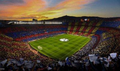 برشلونة يكسر حاجز المليار يورو