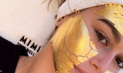 قناع الذهب.. كنز الوجه والبشرة