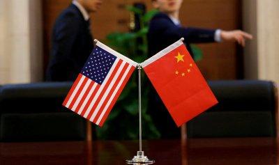ضربة أميركية موجعة للصين