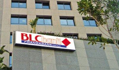 البنك اللبناني للتجارة يوضح