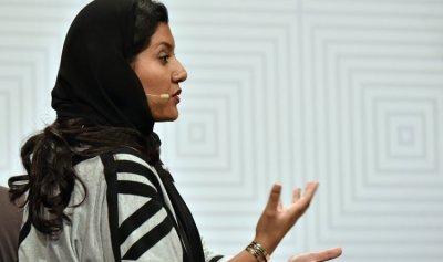 """""""الأميرة ريما"""" سفيرة السعودية في واشنطن"""