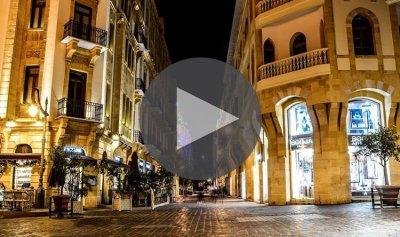 لبنان في عطلة