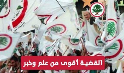 بالفيديو: وقت الخطر قوات