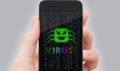 ألعاب تهدد هاتفك بالاختراق