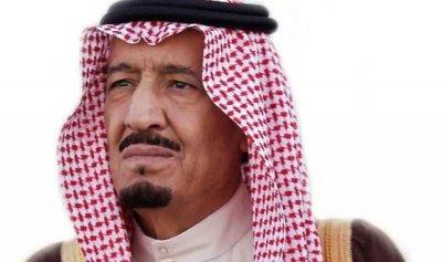 قمة سعودية مصرية في شرم الشيخ