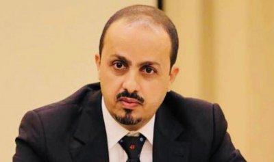 اليمن يدعو لبنان لوقف تدخلات حزب الله