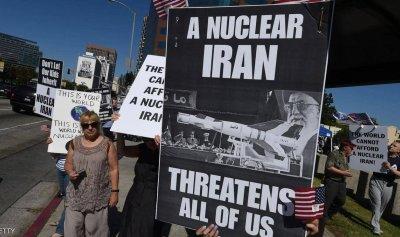 استطلاع: الأميركيون يرجحون حرباً مع إيران