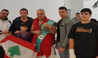 بطل العالم في الملاكمة لبناني