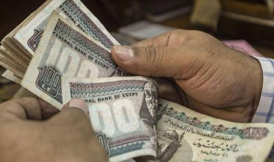 أعلى مستوى للجنيه المصري منذ عامين