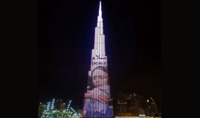 برج خليفة يحتفي برئيسة وزراء نيوزيلندا