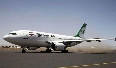 حظر فرنسيّ على شركة طيران إيرانية