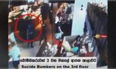 بالفيديو: لحظة تسلل انتحاريي الفندق في سريلانكا وتفجير نفسيهما