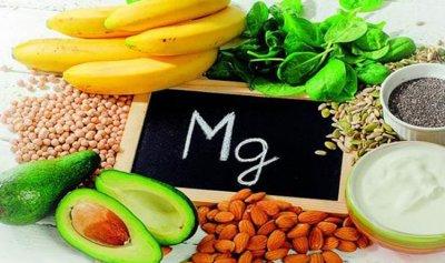 أعراض نقص الماغنسيوم في الجسم