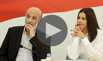 جعجع يصرخ باسم اللبنانيين وعقيلته صوت العرب
