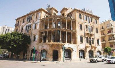 """معرضان لـ""""صور الحرب"""" في بيروت: صورة عن لبنان؟"""