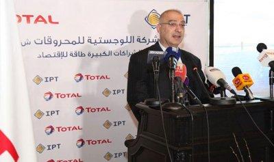 شراكة استراتيجية لتنمية قطاع المحروقات في لبنان