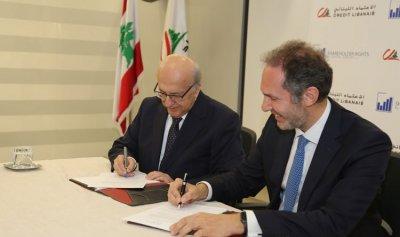 """""""الاعتماد اللبناني"""" توقع على إعلان """"مستثمرون من أجل الحوكمة والنزاهة"""""""