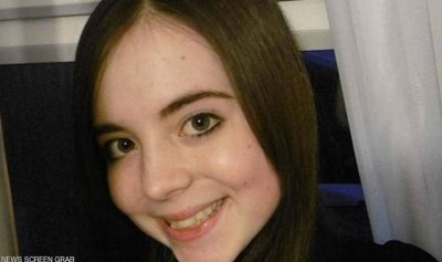 ضغط الامتحانات أنهى حياة ابنة الـ16 عاماً