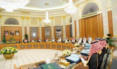السعودية للمجتمع الدولي: لموقف حازم من إيران
