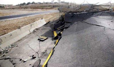 زلزال يضرب الفليبين